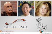 داوران نتپک جشنواره جهانی فیلم فجر