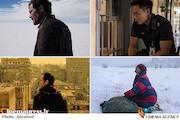 فیلم های آلمان در جشنواره جهانی