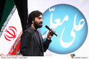 صابر خراسانی در آیین نکوداشت زنده یاد علی معلم
