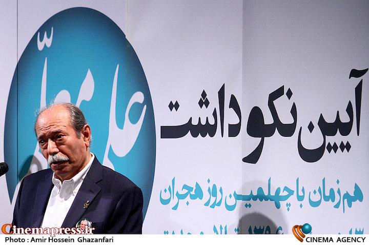 علی نصیریان در آیین نکوداشت زنده یاد علی معلم