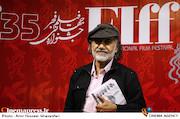سیروس ابراهیم زاده در سی و پنجمین جشنواره جهانی فیلم فجر