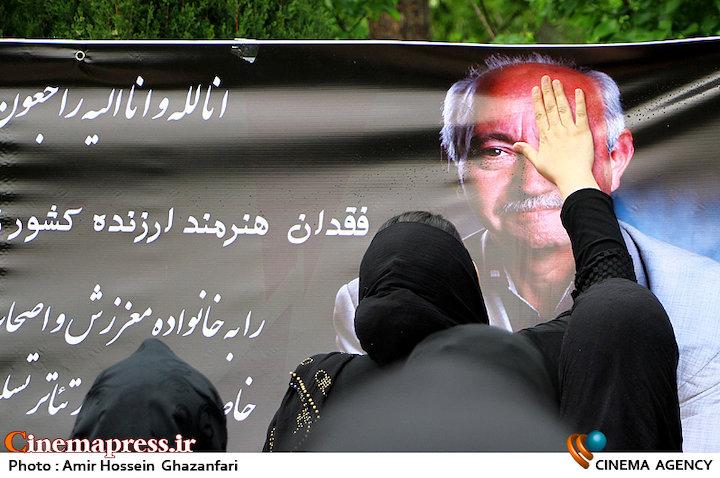 عکس/ مراسم تشییع پیکر مرحوم «نقی سیف جمالی»