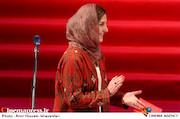 فاطمه معتمدآریا در اختتامیه سی و پنجمین جشنواره جهانی فیلم فجر