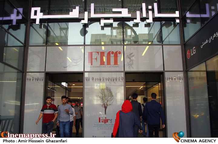 عکس/ آخرین روز سی و پنجمین جشنواره جهانی فیلم فجر