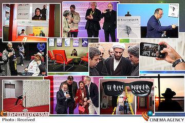 ویترینی ناعادلانه با ترسیم وجهه ای مخدوش از فجر انقلاب اسلامی/ از ژست های منورالفکرانه تا ترویج پدرکُشی در سبک زندگی ایرانی!