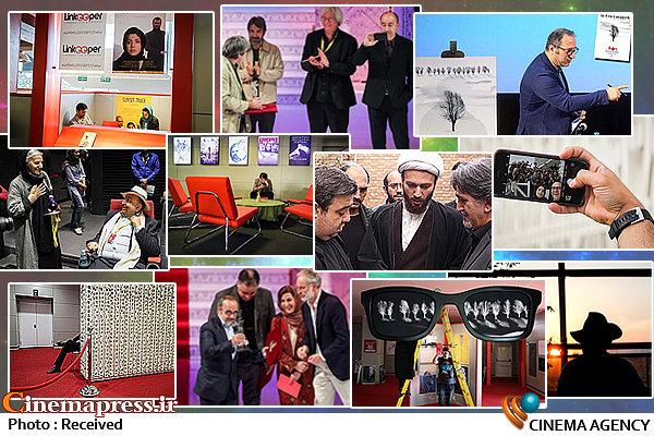حیاط خلوتی با عنوان جشنواره جهانی فیلم فجر