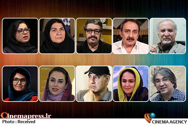 صالح علاء-پاکروان-جلیلی-آذربایجانی-اشرفی زاده-کریمی-فروزش-صباغ سرشت-شهبازی-شاه حسینی
