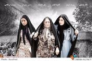 نمایش بضاعت سینمای ایران در ترسیم چهره زنانه هشت سال دفاع مقدس