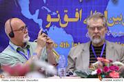 چهارمین کنفرانس بینالمللی افق نو