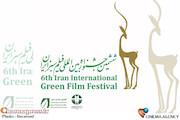 نامزدهای بخش سینمایی ششمین جشنواره فیلم سبز معرفی شدند