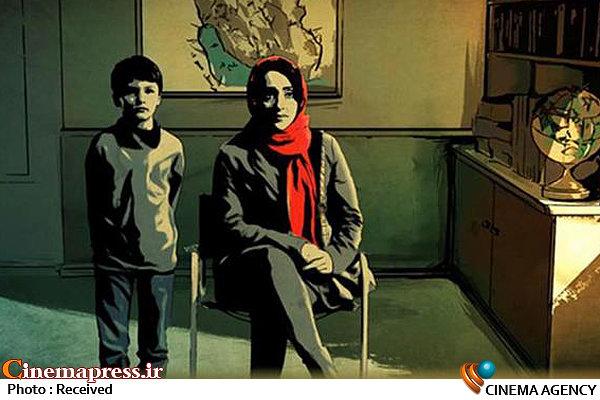 انیمیشن تهران تابو