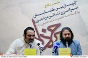 نشست خبری چهارمین همایش سراسری تئاتر مردمی خرداد