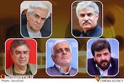 سرتیپی-سعدی-اصغری-صمدی-شهیدی