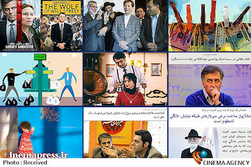 نفوذ فرهنگی؛ تدبیری که صنعت سینمای ایران را به ابزار پول شویی تبدیل نمود