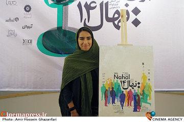 عکس/ نشست خبری چهاردهمین جشنواره فیلم «نهال»