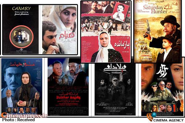 سینما و فسطین