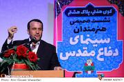 سخنرانی سردار کارگر در نشست صمیمی هنرمندان سینمای دفاع مقدس
