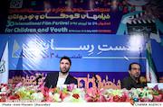 نشست خبری سی امین جشنواره بین المللی فیلم های کودکان و نوجوانان