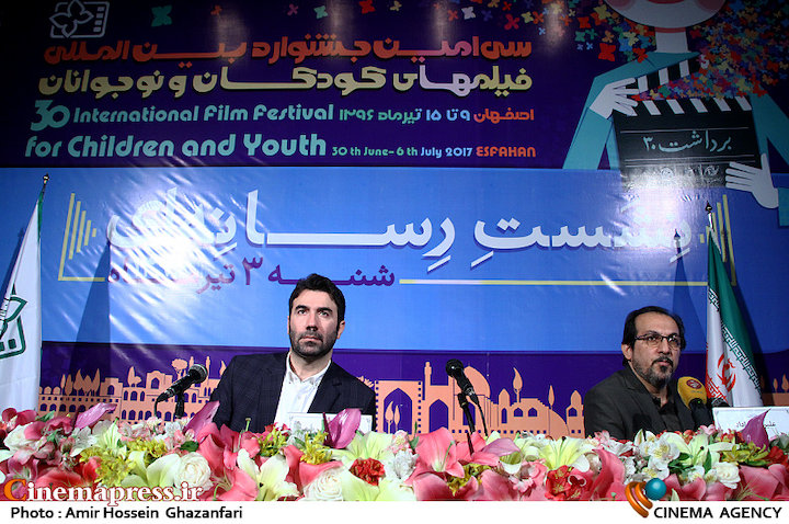 عکس/ نشست خبری سی امین جشنواره بین المللی فیلم های کودکان و نوجوانان