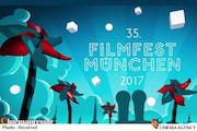 برندگان جشنواره فیلم مونیخ ۲۰۱۷ معرفی شدند