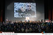 مراسم بزرگداشت عباس کیارستمی