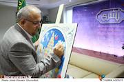 نشست خبری جشنواره ملی بشری