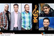مجریان تلویزیونی جشن حافظ