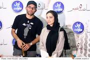 بابک حمیدیان و مینا ساداتی در اکران خصوصی فیلم سینمایی ساعت ۵ عصر