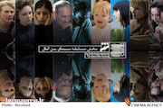 معرفی فیلم های خارجی بخش مسابقه بین الملل جشنواره شهر