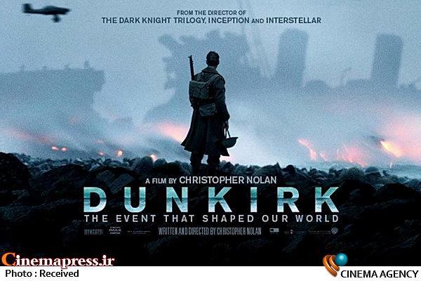 فیلم سینمایی دانکرک