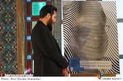 پسر مرحوم حبیب الله کاسه ساز در مراسم افتتاحيه ششمين جشنواره بينالمللی فيلم شهر