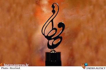 تندیس های جشن حافظ به دست صاحبانش رسید/ احسان علیخانی جایزه اش را به خانواده شهید حججی تقدیم کرد