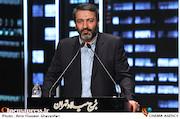 سخنرانی سیدعلی احمدی در اختتامیه ششمین جشنواره بینالمللی فیلم شهر
