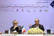 جعفر گودرزی و جواد طوسی در در نشست رسانه ای یازدهمین جشن بزرگ منتقدان و نویسندگان سینمایی ایران