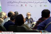 جواد طوسی در نشست رسانه ای یازدهمین جشن بزرگ منتقدان و نویسندگان سینمایی ایران