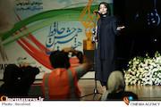 ساره بیات در هفدهمین جشن حافظ
