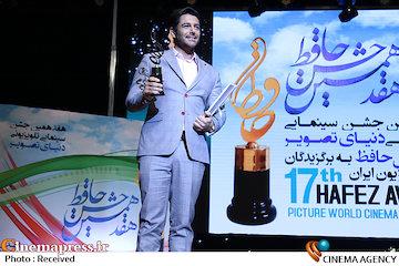 «جشن حافظ» و جوایزی که به دستان سلبریتی ها می رسد!