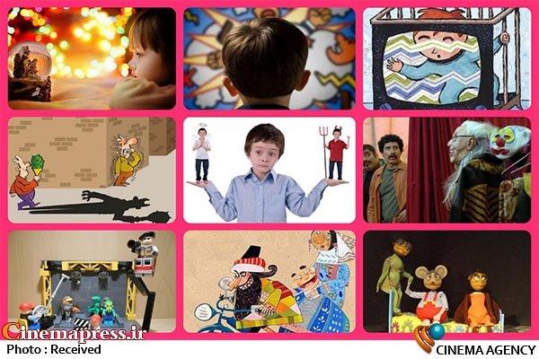 سینما و کودکی 8