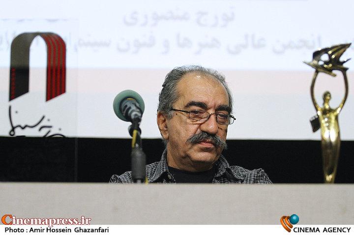 تورج منصوری در نشست خبری نوزدهمین جشن خانه سینما