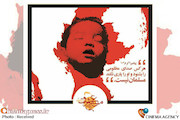 بیانیه جشنواره فیلم «مسیر عشق» علیه نسل کشی مسلمانان در میانمار