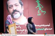 همسر و دختر مرحوم وحید نصیریان در نهمین جشن مستقل سینمای انیمیشن