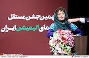 مهین جواهریان در نهمین جشن مستقل سینمای انیمیشن