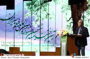 فرهاد توحیدی در آیین اختتامیه ششمین جشنواره فیلم سبز ایران