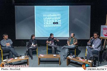 عکس/ جلسات کارتون تهران