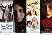 ۴ فیلم در فهرست معرفی فیلم ایرانی به اسکار ماندند