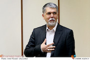 اولین نشست رسانهای وزیر فرهنگ و ارشاد اسلامی