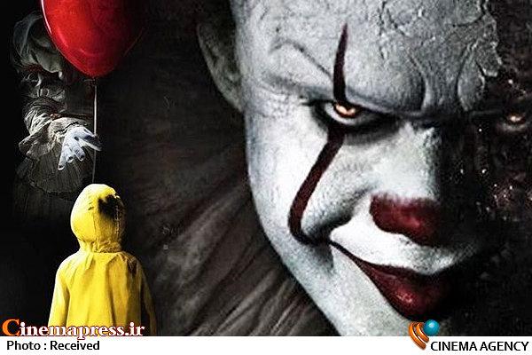 فیلم ترسناک «آن»