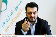 سیدحسین سیدزاده در نشست رسانهای مدیرعامل صندوق اعتباری هنر