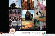 مستندهای راه یافته به جشنواره مسیر عشق