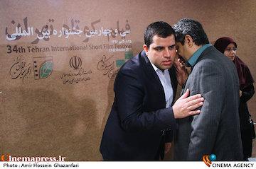 عکس/ نشست خبری سی و چهارمین جشنواره فیلم کوتاه تهران